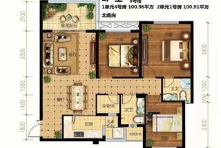 3室2厅2卫  100.96平米