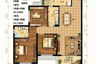 3室2厅2卫  99.32平米