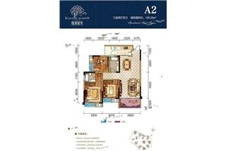3室2厅2卫  106.26平米