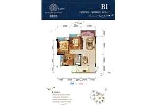 3室2厅1卫  98.72平米