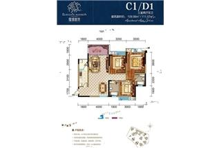 3室2厅2卫  111.07平米