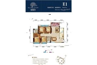 4室2厅2卫  130.67平米