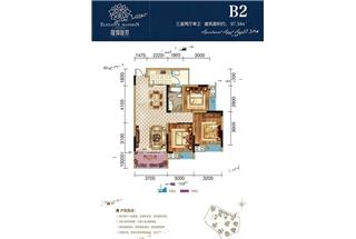 3室2厅1卫  1平米